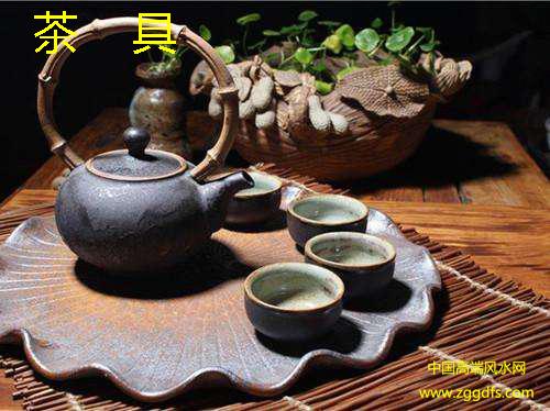 茶具风水知识