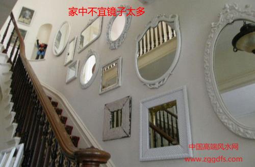 容易破财的家居风水,室内镜子太多