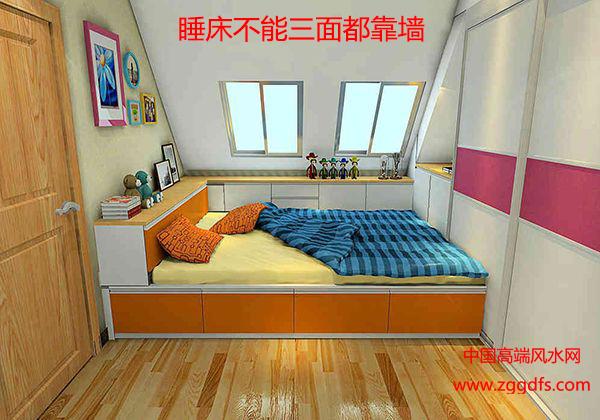 房屋风水禁忌,睡床不宜三面都靠墙