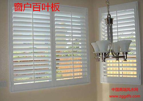 窗户装修风水知识,窗户可增设百叶板