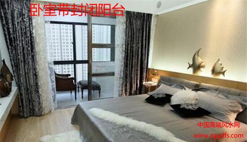 卧室与阳台最好完全隔开,否则影响卧室风水